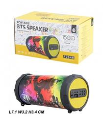 Repro Aligator Bluetooth Portable Speaker Plus Mini F2848, Party